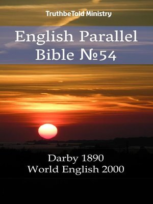 cover image of English Parallel Bible No54