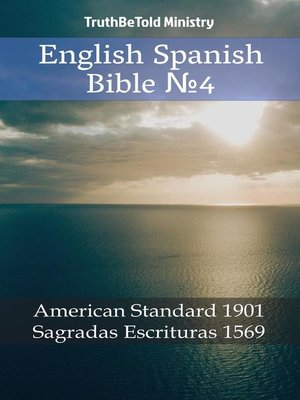 cover image of English Spanish Bible №4