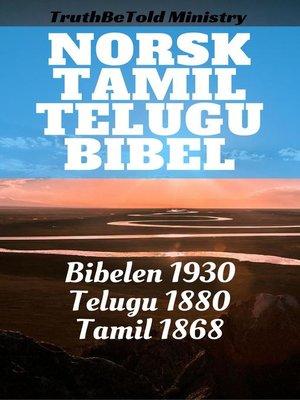 cover image of Norsk Tamil Telugu Bibel