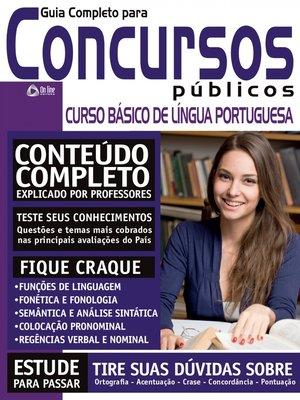 cover image of Guia Completo para Concursos Públicos