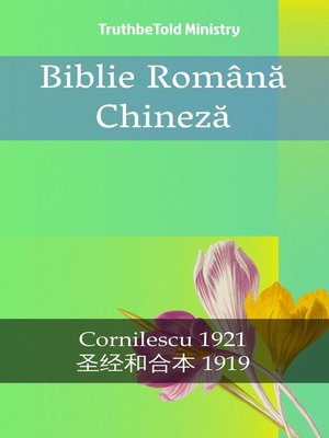 cover image of Biblie Română Chineză