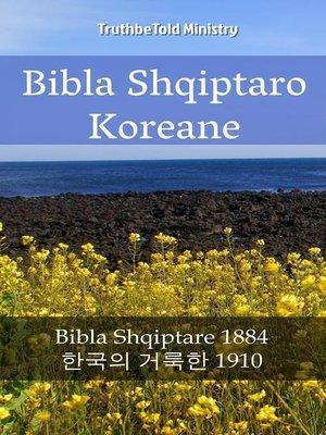 cover image of Bibla Shqiptaro Koreane