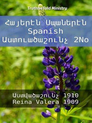cover image of Հայերէն Սպաներէն Spanish Աստուածաշունչ 2No