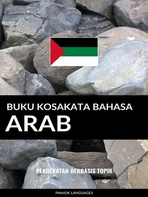 cover image of Buku Kosakata Bahasa Arab