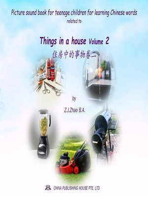 cover image of Picture sound book for teenage children for learning Chinese words related to Things in a house Volume 2