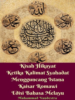 cover image of Kisah Hikayat Ketika Kalimat Syahadat Mengguncang Istana Kaisar Romawi Edisi Bahasa Melayu