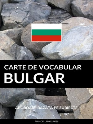 cover image of Carte de Vocabular Bulgar