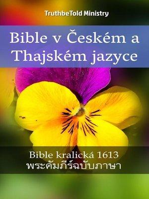 cover image of Bible v Českém a Thajském jazyce