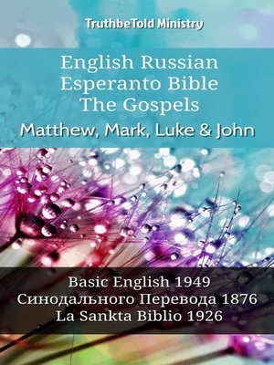 cover image of English Russian Esperanto Bible--The Gospels--Matthew, Mark, Luke & John