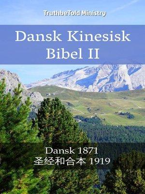 cover image of Dansk Kinesisk Bibel II