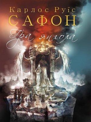 cover image of Цветочные композиции