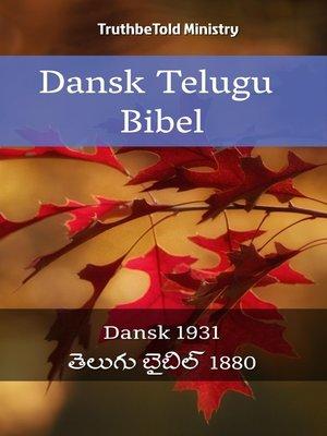 cover image of Dansk Telugu Bibel