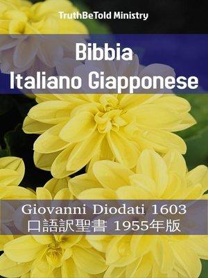 cover image of Bibbia Italiano Giapponese