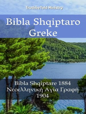 cover image of Bibla Shqiptaro Greke