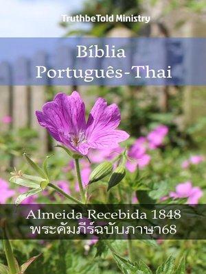 cover image of Bíblia Português-Thai