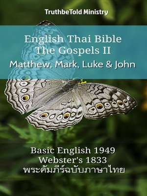 cover image of English Thai Bible--The Gospels II--Matthew, Mark, Luke and John