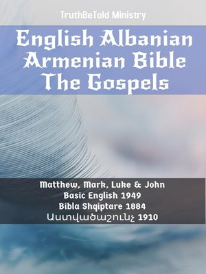 cover image of English Albanian Armenian Bible--The Gospels