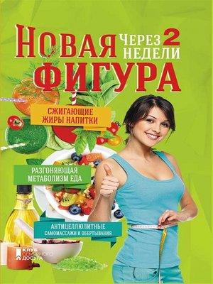 cover image of Скарбниця української класики