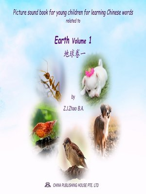 cover image of Picture sound book for young children for learning Chinese words related to Earth  Volume 1