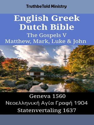 cover image of English Greek Dutch Bible--The Gospels V--Matthew, Mark, Luke & John