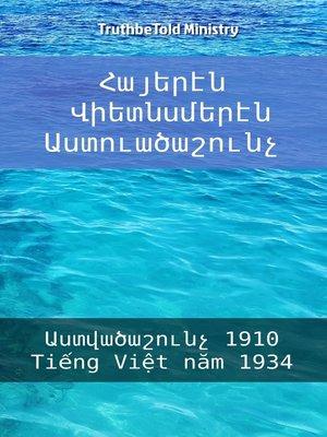 cover image of Հայերէն Վիետնսմերէն Աստուածաշունչ I