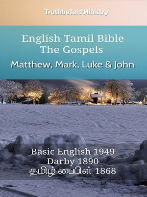 cover image of English Tamil Bible--The Gospels--Matthew, Mark, Luke and John