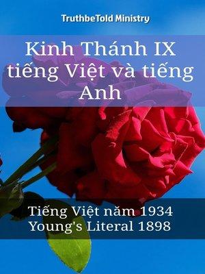 cover image of Kinh Thánh IX tiếng Việt và tiếng Anh