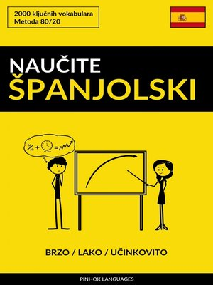 cover image of Naučite Španjolski--Brzo / Lako / Učinkovito