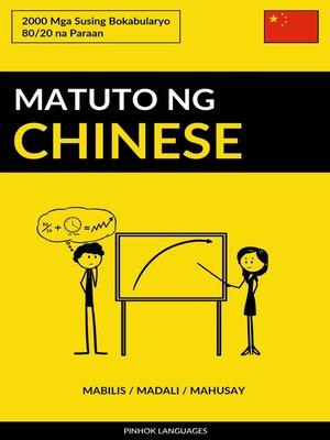 cover image of Matuto ng Chinese--Mabilis / Madali / Mahusay