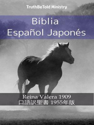 cover image of Biblia Español Japonés