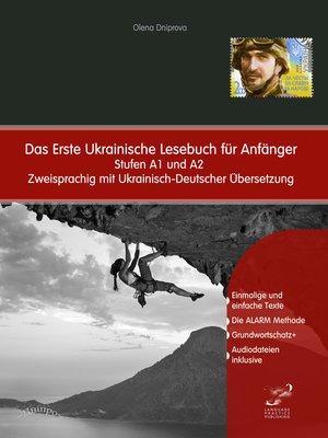 cover image of Das Erste Ukrainische Lesebuch für Anfänger