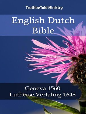 cover image of English Dutch Bible №12