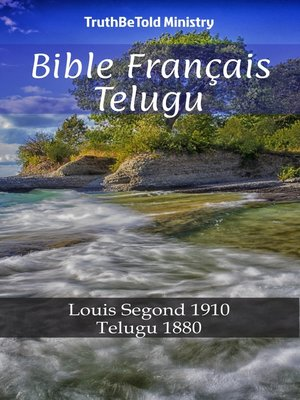 cover image of Bible Français Telugu