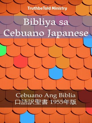 cover image of Bibliya sa Cebuano Japanese