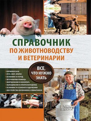 cover image of Гра янгола