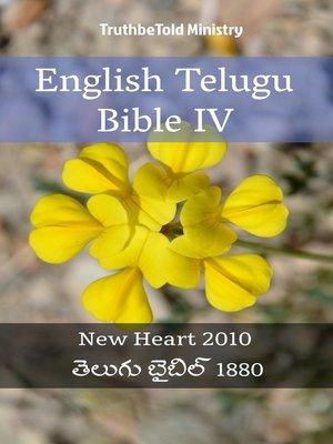 cover image of English Telugu Bible IV