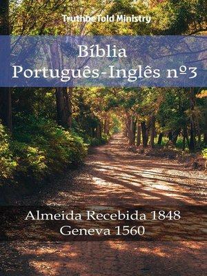 cover image of Bíblia Português-Inglês nº3