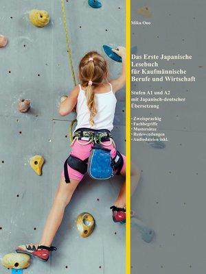 cover image of Das Erste Japanische Lesebuch für Kaufmännische Berufe und Wirtschaft