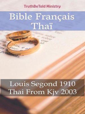 cover image of Bible Français Thaï