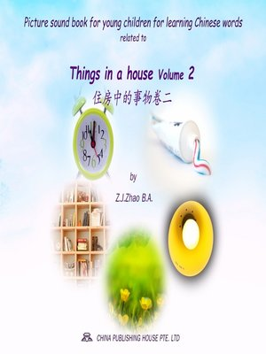 cover image of Picture sound book for young children for learning Chinese words related to Things in a house Volume 2