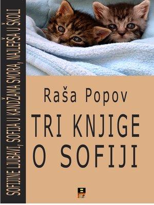 cover image of TRI KNJIGE O SOFIJI
