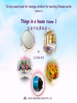 cover image of Picture sound book for teenage children for learning Chinese words related to Things in a house  Volume 1