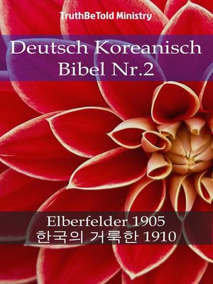 cover image of Deutsch Koreanisch Bibel Nr.2