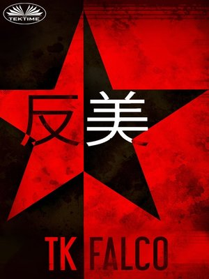 cover image of 反美