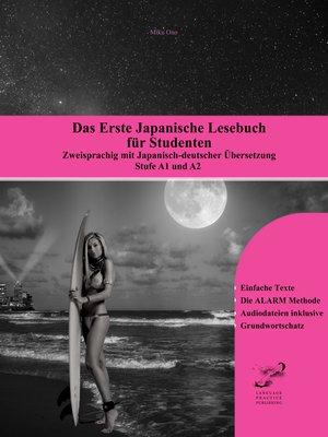 cover image of Das Erste Japanische Lesebuch für Studenten