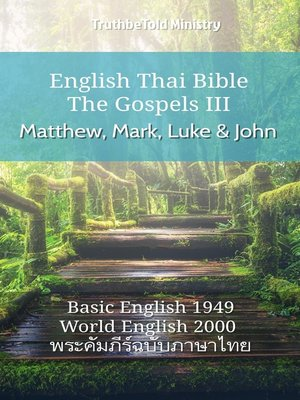 cover image of English Thai Bible--The Gospels III--Matthew, Mark, Luke and John