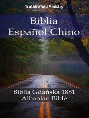cover image of Biblia Polsko Albańska