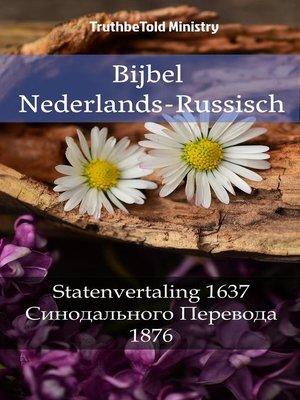 cover image of Bijbel Nederlands-Russisch