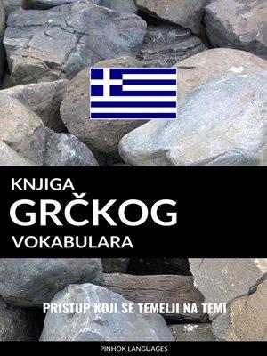 cover image of Knjiga grčkog vokabulara
