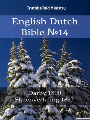 cover image of English Dutch Bible №14